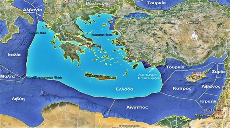 Η Ανακήρυξη και Οριοθέτηση της Ελληνικής ΑΟΖ - Helleniscope